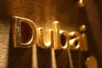 """Dubai: la """"Città dell'Oro"""""""